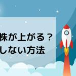 ロケットの画像