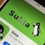 モバイルSuicaの画像